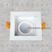 Точечный металлический светильник 9055504 белый