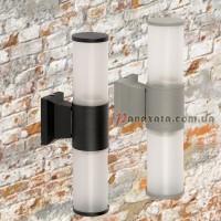 Уличный настенный светильник 923LYH09-2 черный / серый