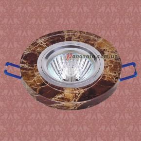 Точечный стеклянный светильник 705519