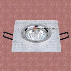 Точечный стеклянный светильник 705636