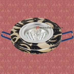Точечный стеклянный светильник 70579