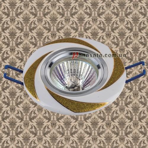 Точечный керамический светильник 70596GD