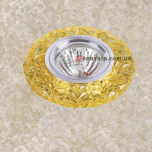 Точечный акриловый светильник 705A13