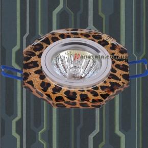 Точечный стеклянный светильник 705N103