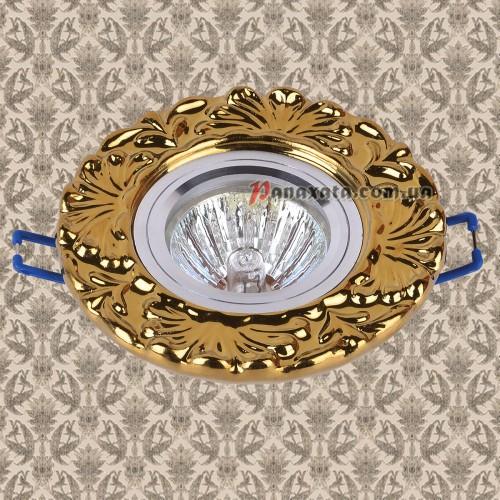 Точечный керамический светильник 705N110