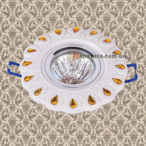Точечный керамический светильник 705N113