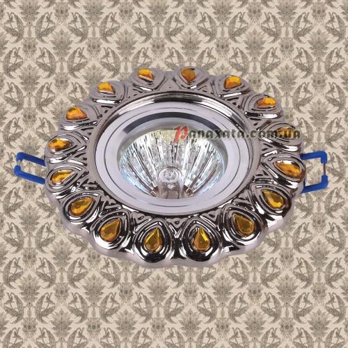 Точечный керамический светильник 705N115