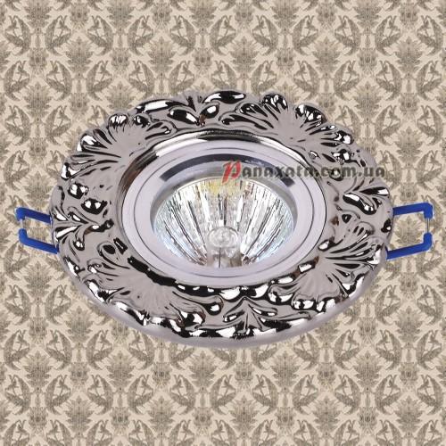 Точечный керамический светильник 705N121