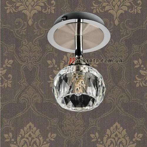 Точечный потолочный светильник 712A3560 CH-CL G9