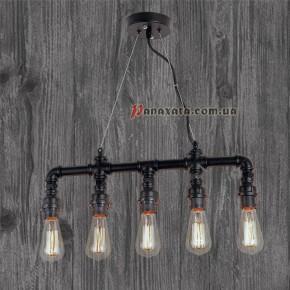 Светильник подвесной Loft 72081255-5