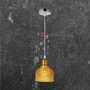 Люстра подвесная Loft 72081292-1 желтый