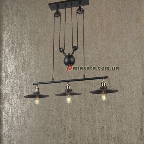 Люстра подвесная Loft 748PC0014-3