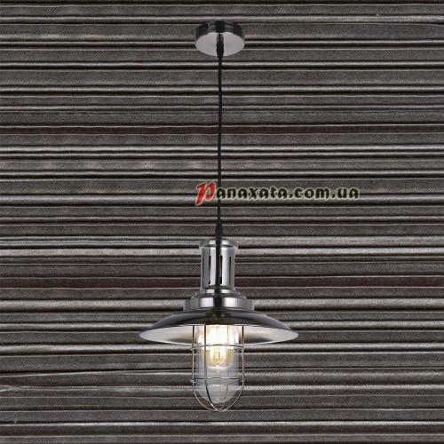 Люстра подвесная Loft 750MD23164-1 хром-сатин