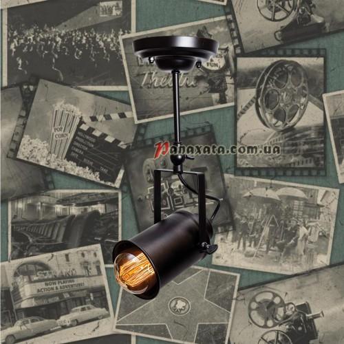 Светильник подвесной Loft 7521207A-1 BK