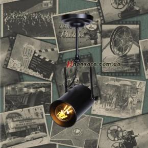 Светильник подвесной Loft 7521208A-1 BK