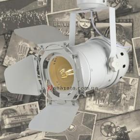 Прожектор потолочный 75232 белый