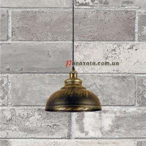 Люстра подвесная Loft 7526858-1 черно-золотая