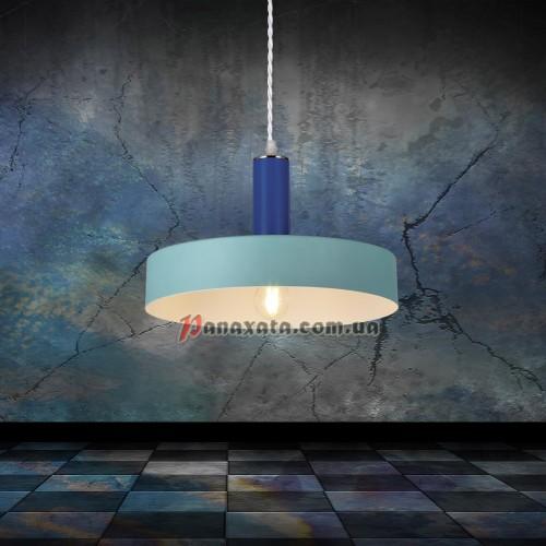 Люстра подвесная Loft 7529516-1 blue-indigo (d300)