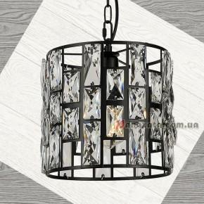 Светильник подвесной Loft 756PRD0030-1 черный