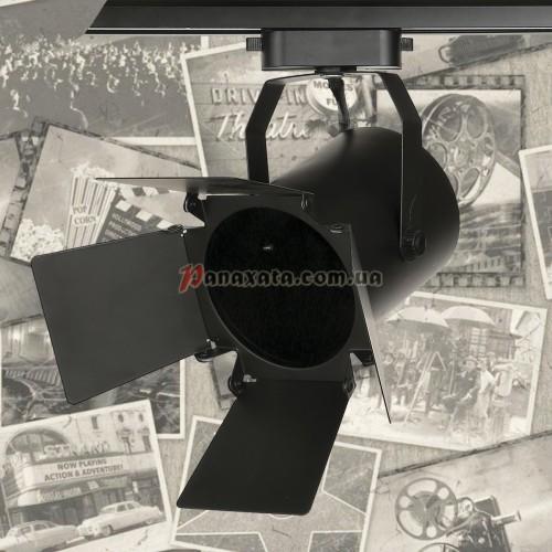 Прожектор трековый 901504 черный