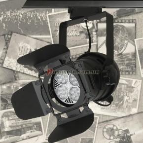 Прожектор трековый 901509A черный