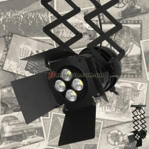 Прожектор трековый 901509B черный