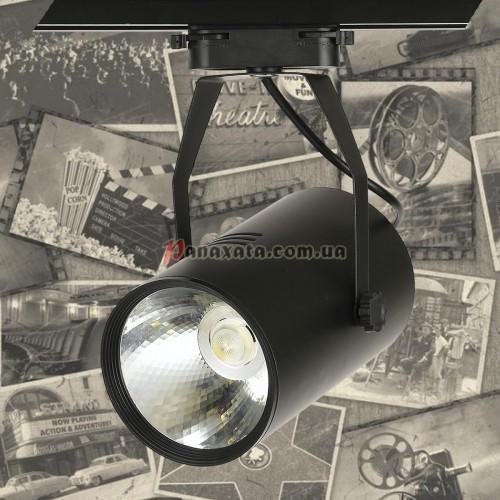 Спот потолочный трековый LED 901COB-020 черный