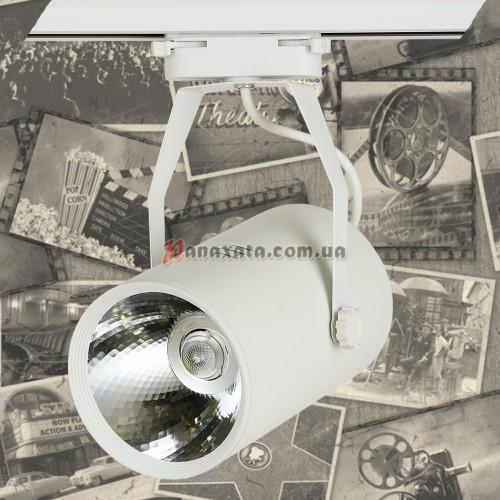 Спот потолочный трековый LED 901COB-020 белый