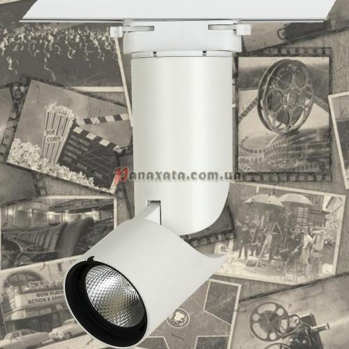 Спот потолочный трековый LED 901COB-1120 белый