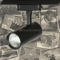 Спот потолочный трековый LED 901COB-1312B черный