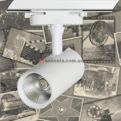 Спот потолочный трековый LED 901COB-1312B белый