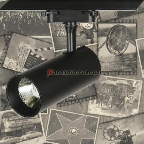 Спот потолочный трековый LED 901COB-1326A черный