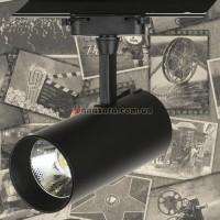 Спот потолочный трековый LED 901COB-1426A черный