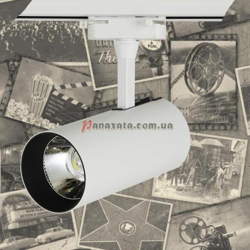 Спот потолочный трековый LED 901COB-1426A белый