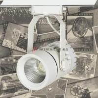 Спот потолочный трековый LED 901COB-1740 белый