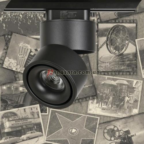 Спот потолочный трековый LED 901COB-2912 черный