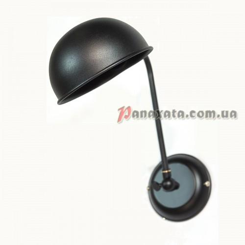 Бра настенная PNX light PN-B379RD