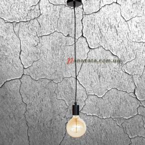 Светильник подвесной Loft 7527120-1 BK